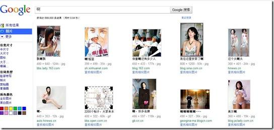 Google_new1