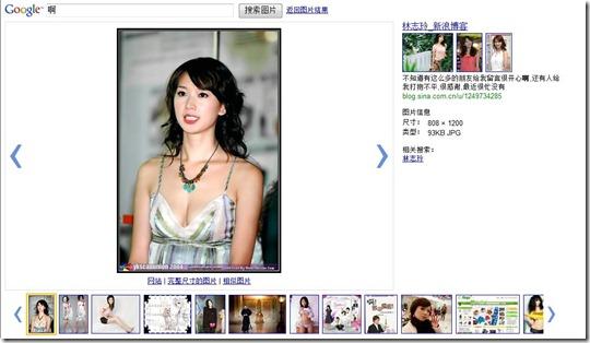 Google_new4