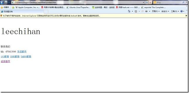 website_contact1