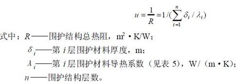 coefficient3
