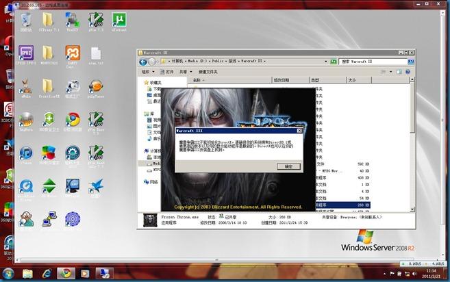 Rdesktop_war3